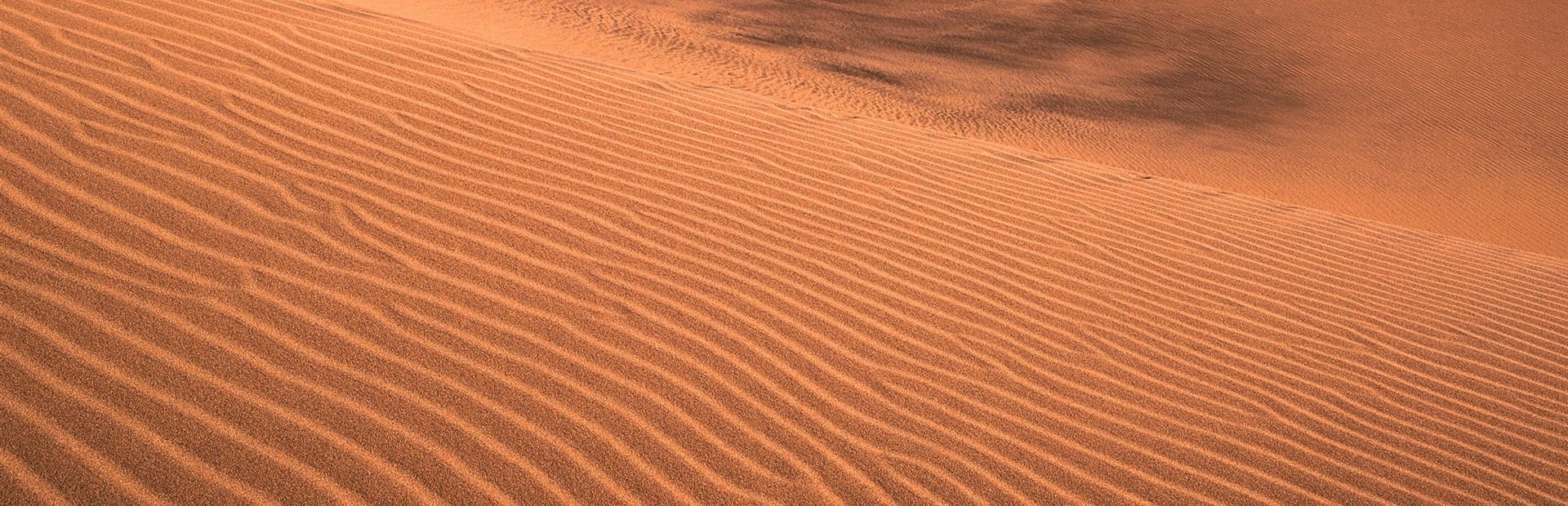 cropped-desert_sand-Amazing_desert_scenery_Desktop_Wallpapers_1920x1080.jpg